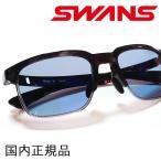 SWANS スワンズ イーアール・シリーズ ER1-0167(DMSM)ウルトラレンズ 偏光レンズ スモーク アイスブルー UVカット 石川遼選手共同開発 サングラス ゴルフ