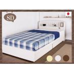 カントリーベット マットレス付 品番113311 SD A322 A-322 セミダブルベッド デザインベッッド 日本製 本体 宮付きベッド お姫様ベッド お嬢様ベッド 木製ベッド