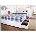 カントリーベット マットレス付 品番113312 S A322 A-322 シングルベッド デザインベッッド 日本製 本体 宮付きベッド お姫様ベッド お嬢様ベッド 木製ベッド