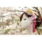 ピンクしだれ桜 の髪飾り 成人式 和装 振袖 卒業式  入学式 七五三 結婚式 パーティー