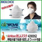 米国NIOSH/厚労省認可マスク!呼吸が楽で快適、安定したFIT性能