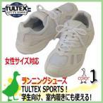 ランニングシューズ タルテックス AZ-51501 22.5-30.0cm 小さいサイズから大きいサイズまで対応 男女兼用スニーカー