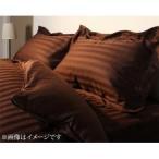 Yahoo!kagu-kagu 家具と雑貨のお店9色から選べるホテルスタイル ストライプサテンカバーリング ピローケース[00]