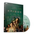 送料無料 ガザの美容室 DVD TCED-4383