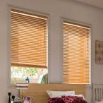 ブラインドカーテン ブラインド カーテン 木製 ウッド 木 おしゃれ 遮光 調光 取り付け ロールスクリーン 幅88 高さ108 既製品