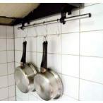 吊りハンガー ツールホルダー キッチン ツールフック キッチンハンガー レンジフード 鍋 収納 フライパンスタンド 小物収納 キッチン収納 キッチンラック ラック