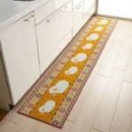 ロング キッチンマット 240cm 長め 長い かわいい 動物 日本製 洗える  ( ラグ ラグマット カーペット マット 絨毯 じゅうたん ロングマット ロング 廊下敷 )