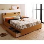 ベッド セミダブル コンセント 収納ベッド 衣類 収納 付き 国産 日本製 ポケットコイル マットレス 硬め セミダブル 木製 パイプ 丈夫 頑丈 収納 大容量 引