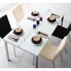 ダイニングセット 5点 4人用 ガラス 5点セット (テーブル150+チェア4脚) オフホワイト 白 食卓 5点セット 五点セット 食卓セット テーブル チェア いす