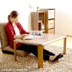 センターテーブル ローテーブル 折れ脚 座卓 折りたたみ 軽量 継脚ブラウン 茶色 木製テーブル 木製 リビングテーブル ダイニングテーブル ちゃぶ台 ロ