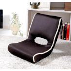 リクライニング 低反発 座椅子 ブラウン 茶色 ( 座いす チェア チェアー 1人掛け ソファー ソファ 座イス )