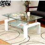 センターテーブル ローテーブル ディスプレイ 棚付き ホワイト 白 ガラステーブル ガラス リビングテーブル ダイニングテーブル ちゃぶ台 ローテーブ