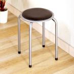 スツール 椅子 チェア 足置き 1人掛け おしゃれ シンプル 収納