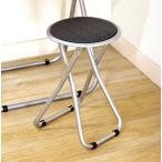 折りたたみ椅子 フォールディング チェア パイプ イス ブラック 黒 椅子 チェア イス いす 座椅子 フロアチェア パソコンチェア オフィスチェア キャスター付