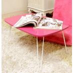 センターテーブル ローテーブル おしゃれ 北欧 木製テーブル 安い 一人暮らし 折りたたみ ピンク リビングテーブル 座卓