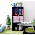 本棚 書棚 書庫 カラーボックス 3段 ブラウン 茶色 チェスト キャビネット 引き出し 収納 リビング タンス チェスト 木製 本棚 扉付き シェルフ ラック 棚