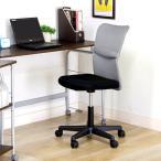 オフィスチェア キャスター付き椅子 学習椅子 肘なし チェアー メッシュ グレー 灰色 ( 椅子 チェア イス いす パソコンチェア ダイニングチェア )