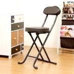 折りたたみ椅子 フォールディング チェア パイプ ブラック 黒 椅子 チェア イス いす 座椅子 フロアチェア パソコンチェア オフィスチェア キャスター付き椅子