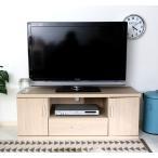 テレビ台 ローボード ワイド ホワイト 白 ウォッシュ テレビ台 ローボード コーナー テレビボード リビングボード AVラック TVボード AVボード TV台 テレビラ