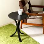 作業台 フラワースタンド サイドテーブル ブラック 黒 ( テーブル ナイトテーブル ベッドテーブル ベッドサイドテーブル コーヒーテーブル )