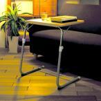 サイドテーブル 作業台 折りたたみ ナチュラル サイドテーブル テーブル キャスター ナイトテーブル フリーテーブル ベッドテーブル トレーテーブル コーヒー