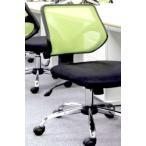 学習椅子 肘なし オフィスチェア キャスター付き椅子 グリーン 緑 ( 椅子 チェア イス いす パソコンチェア ハイバック ダイニングチェア )