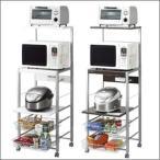 レンジ台 炊飯器 ポット 組立式 キッチン収納 レンジワゴン 食器棚 キッチン収納 レンジ台 炊飯器 ジャー カウンター レンジワゴン ダイニングボード チェスト