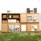 本棚 書棚 ディスプレイラック 2個セット フラップ扉