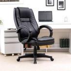 オフィスチェア 学習椅子 ( 椅子 チェア イス いす パ