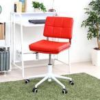 オフィスチェア 学習椅子 肘なし パソコンチェア ( 椅