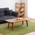 折れ脚 折りたたみ 木製 センターテーブル ローテーブル 木製テーブル 木製 リビングテーブル ダイニングテーブル ちゃぶ台 ローテーブル サイドテーブ