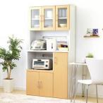 食器棚 キッチンストッカー レンジ台 炊飯器 ポット 大容量 ( キッチン収納 ジャー カップボード レンジワゴン ダイニングボード キッチン 台所 収納 )