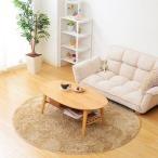 センターテーブル ローテーブル 折れ脚 オーバル 棚付き 木製 ( 丸型 円形 ) リビングテーブル ダイニングテーブル ちゃぶ台 コーヒーテーブル 座卓