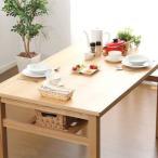 ダイニングテーブル ( 幅135 タイプ ) 単品 食卓 食卓テーブル ダイニング テーブル 机 デスク 会議 北欧 リビング リビングテーブル