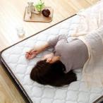マットレス ダブル フランスベッド製 マルチラススーパースプリング 固め ベッド マット マットレス 木製 パイプ 照明 寝具 睡眠 快眠 安眠 収納 引き出し