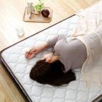 マットレス シングル フランスベッド製 ( マルチラススーパースプリング 硬め ) ベッド マット 寝具 快眠 熟睡 収納 子供部屋
