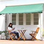ガーデンパラソル パラソル 日傘 日よけ ガーデン 防水 ベース