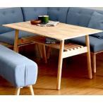 ダイニングテーブル ダイニング テーブル おしゃれ 食卓テーブル 単品 4人用 四人用 3人 120×70 モダン 棚 2段 机 会議 カフェ