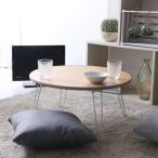 センターテーブル ローテーブル おしゃれ 北欧 木製テ