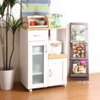 食器棚 おしゃれ 北欧 安い キッチン 収納 棚 ラック レンジ台 ロータイプ ミニ 大容量 約 幅60 奥行40 白 カウンター スライド 炊飯器 キャスター コンセント