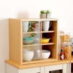 食器棚 おしゃれ キッチン 食器収納 キッチンラック ロータイプ 小型 ミニ食器棚 小さい 一人暮らし 約 幅45 スリム 薄型 奥行30