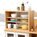 食器棚 おしゃれ キッチン 食器収納 キッチンラック ロータイプ 小型 ミニ食器棚 小さい 一人暮らし 約 幅60 スリム 薄型 奥行30