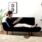 ソファー ソファ 2人掛け 二人掛け  ソファーベッド カウチソファー 座椅子 低い ローソファー こたつ リクライニング