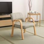 和室 和風 椅子 イス 6段階のリクライニング機能付き 高さ調節 座椅子 座いす 座イス チェアー フロアチェアー 座布団 クッション