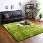 ラグ カーペット じゅうたん ラグマット 絨毯 安い ふわふわ 厚手 ふかふか もこもこ シャギーラグ 北欧 おしゃれ あったか 厚い 190×190 3畳 洗える リビング