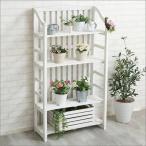 フラワースタンド おしゃれ 北欧 木製 花台 植木鉢 置き 棚 プランター ラック 4段 折りたたみ 室内用 台 フラワー
