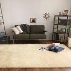 ラグ カーペット おしゃれ ラグマット 絨毯 北欧 安い ふわふわ 厚手 ふかふか もこもこ シャギーラグ あったか 厚い 200×300 5畳 6畳 洗える 部屋
