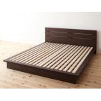 クイーン ベッド クイーンサイズ フレームのみ 木製