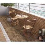 ガーデン テーブル + チェア 椅子 セット 屋外 カフェ テラス 庭 ベランダ バルコニー ( 3点( 2脚)丸 幅60 )