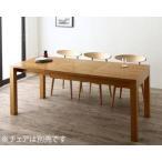 ダイニングテーブル ダイニング テーブル おしゃれ 伸縮 伸縮式 伸長式 北欧 食卓テーブル 単品 モダン 机 会議 ( 机幅120-180 )